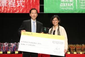 OTW 15 - Asia Miles Cheque Presentation