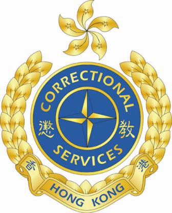 Correctional Services Department