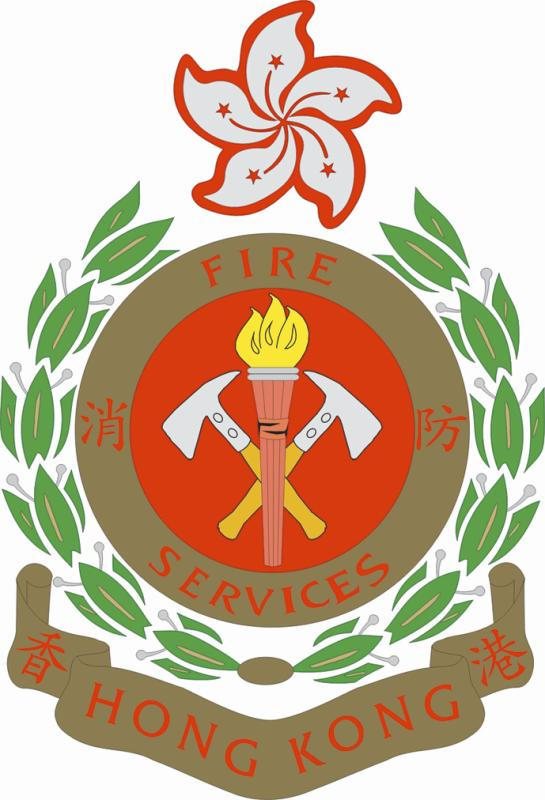 Hong Kong Fire Services Department