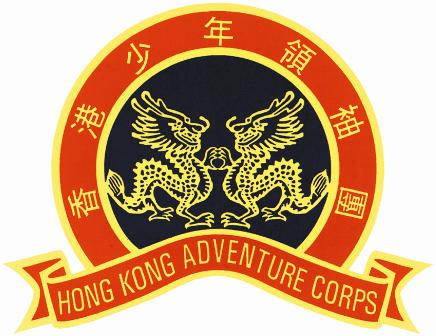 Hong Kong Adventure Corps