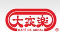 Café de Coral Group