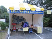 check-in_tent_s