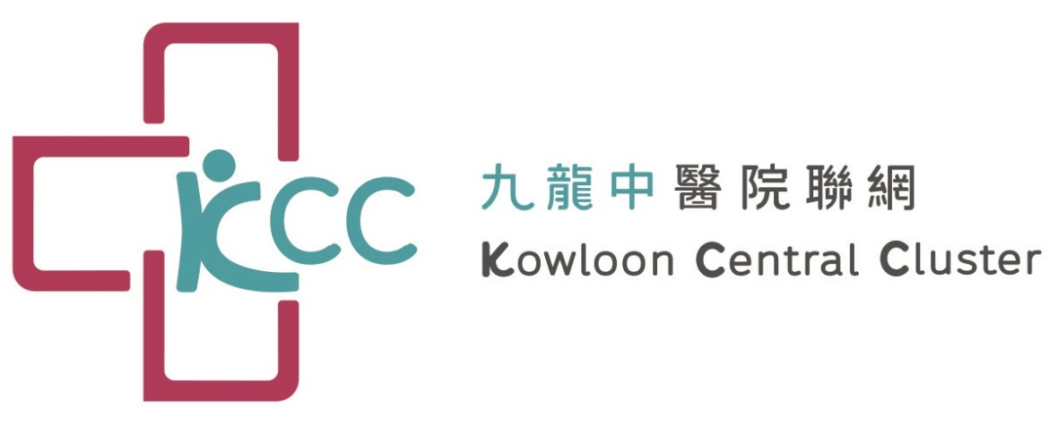 Kowloon Central Cluster