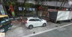 1. Wan Chai 02