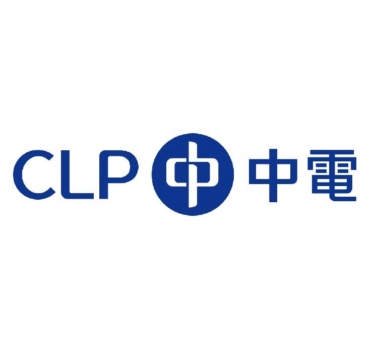 中華電力有限公司